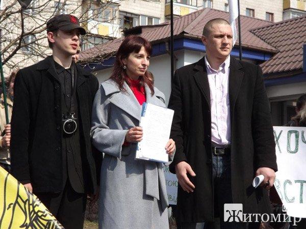 Вчора в Житомирі «встала» молодь. ФОТО