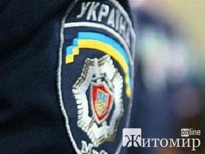 В Житомире поменяют главного милиционера?