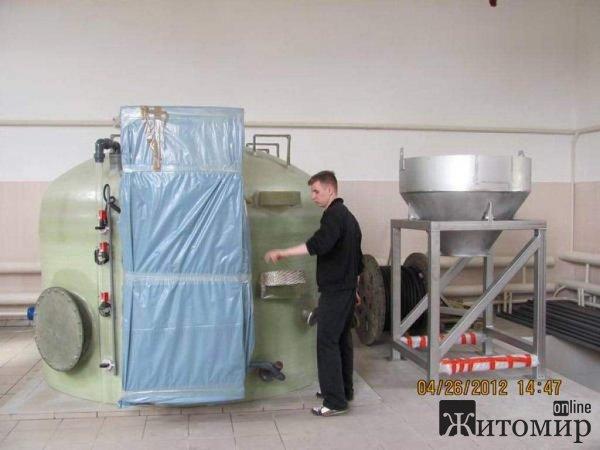 В Житомирі вода буде очищатися за новітніми методами. ФОТО