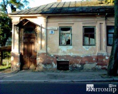 У Житомирі забули виділити гроші на ремонт аварійних будинків