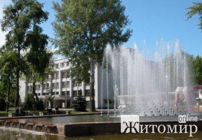 В Житомирі відкрився сезон фонтанів. ФОТО