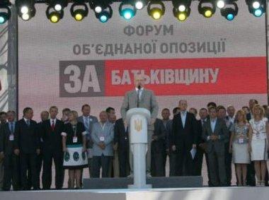 На Житомирщине оппозиция готовится к проигрышу