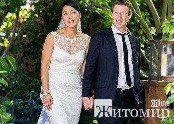 Основатель крупнейшей соцсети «Facebook» Марк Цукерберг женился