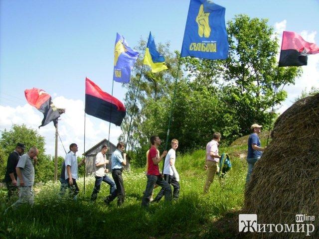 Житомирська «Свобода» відзначила Свято Героїв