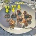 Японець приготував свої геніталії і згодував клієнтам ресторану