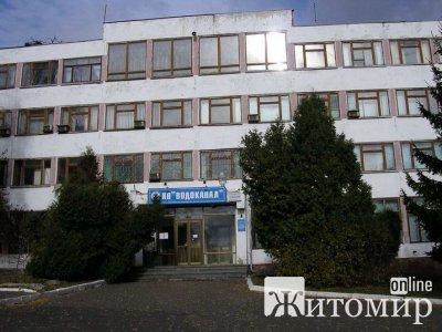 В Житомире новый директор водоканала
