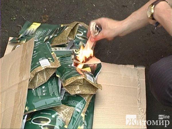 Правоохоронці знищили 70 кілограмів фальсифікату кави. ФОТО