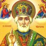 Сьогодні православні відзначають День Миколи