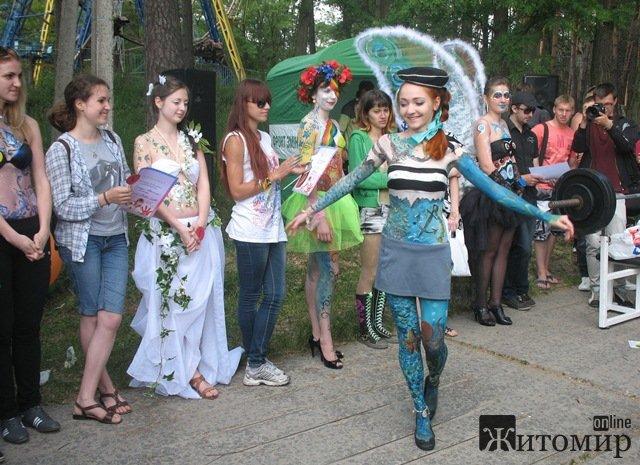 Вперше у Житомирі відбувся конкурс боді-арту. ФОТО