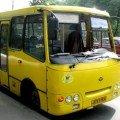 До уваги пасажирів автобусних маршрутів!