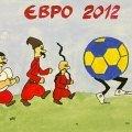 Під час фіналу Євро-2012 в Житомирі працюватиме фан-зона. Повна програма роботи фан-зони в Житомирі