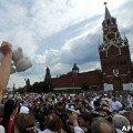 У Москві почався Марш мільйонів