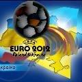 Євро-2012. Група B. Нідерланди - Німеччина 1:2. ВІДЕО