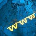 Українцям хочуть обмежити доступ до інтернету