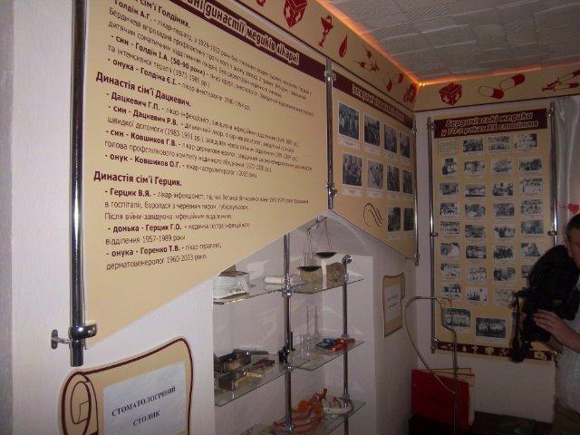 В Бердичеві відкрився музей лікарняної слави. ФОТО