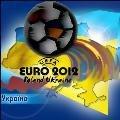 Євро-2012. Група B. Роналдо, даруйте, Португалія - Нідерланди - 2:1. ВІДЕО
