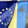 """У ЄС регіоналів назвали """"невихованими"""" і """"додемократичними"""""""