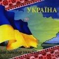 28 червня у Парку культури і відпочинку ім. Ю.Гагаріна відзначатимемо День Конституції України