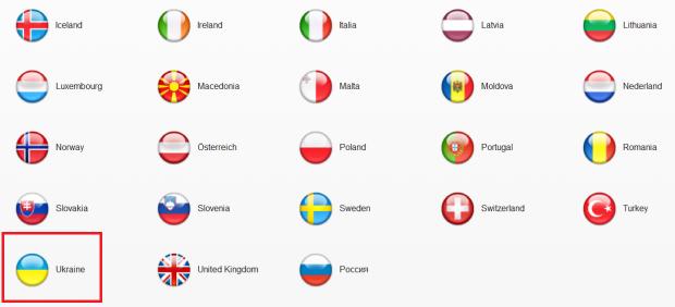 Відкрився український App Store