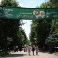 """Фестиваль шашликів """"Золотий Баран"""" у Житомирі. ФОТО"""
