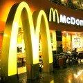 Відкрито найбільший у світі McDonald's