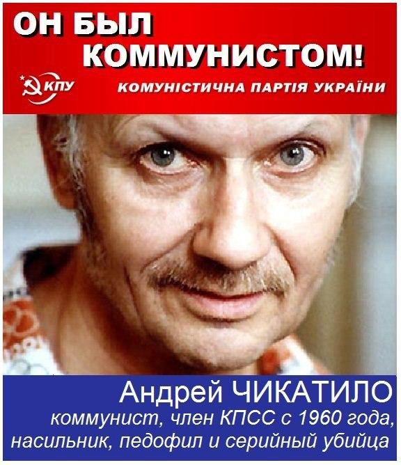 У Бердичеві депутат-комуніст жорстоко побив бейсбольною битою свою сусідку