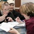 Житомирська влада хоче ввести «Соціальну картку житомирянина»
