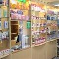Реклама з аптечних вивісок має зникнути вже цього місяця