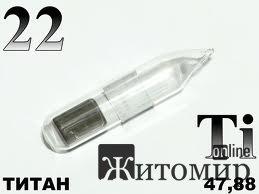Життя шести районів Житомирщини -  в небезпеці!