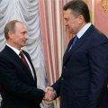Хамство Путина или субъект Федерации