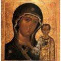 Єдиний у світі музей української домашньої ікони, що на Житомирщині, за 10 місяців відвідали 10 тисяч людей