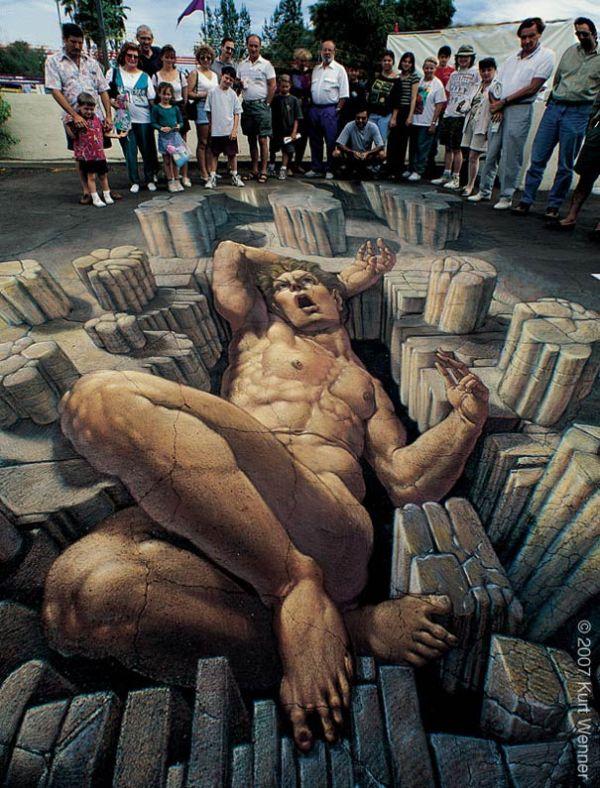 Майстри живопису на асфальті. ФОТО