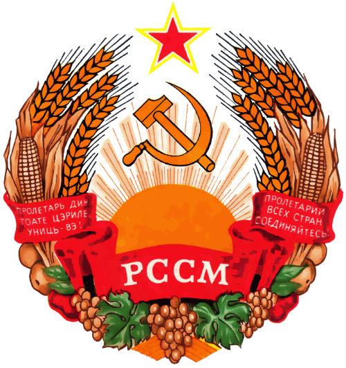 Молдова заборонила на своїй території комуністичну символіку