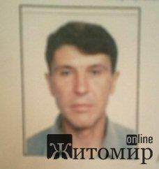 ОБЛИЧЧЯ СМЕРТІ? Фото можливого вбивці сім'ї Кондратюків у Житомирі