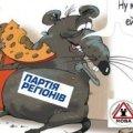 Мовне питання в Україні в контексті прав людини та бюджетних видатків