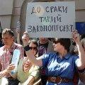 """Голодувальники Укрдому: """"Наша позиція є остаточною, свідомою і безповоротною"""". ВІДЕО"""
