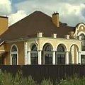 Розкішний маєток настоятеля Лаври. ВІДЕО