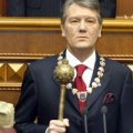 'Ющенко очолив список Нашої України