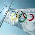 Спортивна гімнастика. Судді відібрали в України бронзові нагороди