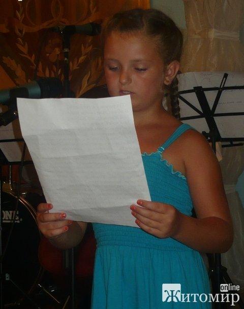 У Житомирі відбувся пісенно-поетичний конкурс