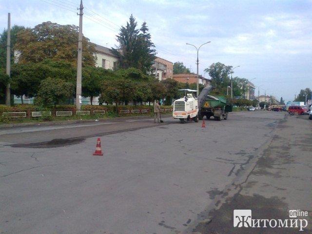 Сьогодні у Житомирі частина вулиці Московської перекрита