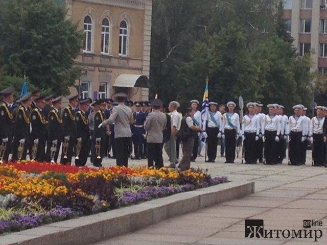 Житомир святкує День Державного Прапора України