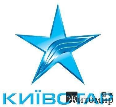 Житомиряни не можуть додзвонитися на «Київстар»