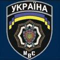 УМВС України в Житомирській області інформує