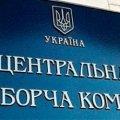 ЦВК зареєструвала довірених осіб Миколи Рудченка та Василя Козла