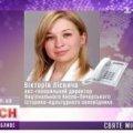Скандал у Лаврі триває: звільнена гендиректор у лікарні, зірка Playboy відновлена на посаді. ВІДЕО