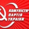 Уповноважені особи Комуністичної партії України в одномандатних виборчих округах