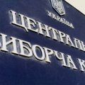 ЦВК відмовила в реєстрації технічним кандидатам по округам в Житомирській області