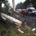 Під Києвом BMW з п'ятьма людьми розірвало на частини. ФОТО