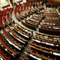 КС дозволив обмежувати депутатську недоторканність